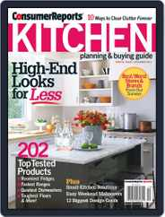 Consumer Reports Kitchen Planning and Buying Guide (Digital) Subscription October 17th, 2012 Issue