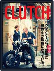 Clutch Magazine Bilingual (Digital) Subscription December 3rd, 2013 Issue