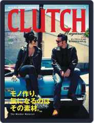 Clutch Magazine Bilingual (Digital) Subscription August 13th, 2013 Issue