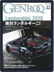 GENROQ ゲンロク (Digital) Subscription November 26th, 2019 Issue