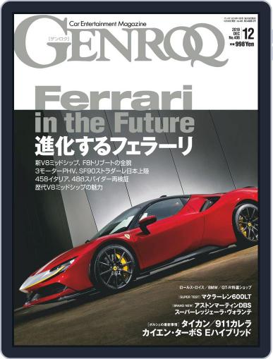 GENROQ ゲンロク October 26th, 2019 Digital Back Issue Cover