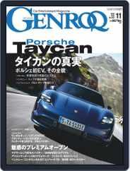 GENROQ ゲンロク (Digital) Subscription September 26th, 2019 Issue