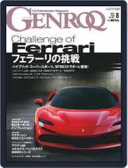 GENROQ ゲンロク (Digital) Subscription June 26th, 2019 Issue