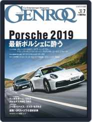 GENROQ ゲンロク (Digital) Subscription May 26th, 2019 Issue