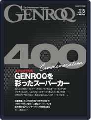 GENROQ ゲンロク (Digital) Subscription April 26th, 2019 Issue