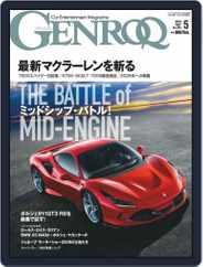 GENROQ ゲンロク (Digital) Subscription March 26th, 2019 Issue