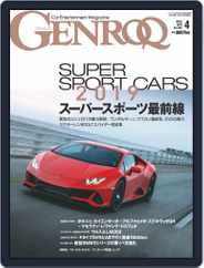 GENROQ ゲンロク (Digital) Subscription February 26th, 2019 Issue
