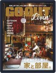 別冊GO OUT (Digital) Subscription January 28th, 2020 Issue