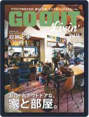 別冊GO OUT (Digital) Subscription January 25th, 2019 Issue