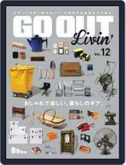 別冊GO OUT (Digital) Subscription May 30th, 2018 Issue