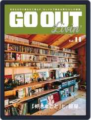 別冊GO OUT (Digital) Subscription March 15th, 2018 Issue