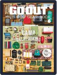 別冊GO OUT (Digital) Subscription November 20th, 2017 Issue