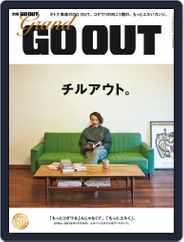 別冊GO OUT (Digital) Subscription September 20th, 2017 Issue