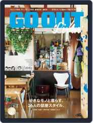 別冊GO OUT (Digital) Subscription June 1st, 2017 Issue