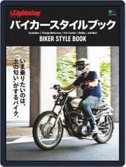 別冊Lightning  (別冊ライトニング) (Digital) Subscription August 23rd, 2019 Issue