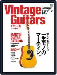 別冊Lightning  (別冊ライトニング) (Digital) Subscription July 22nd, 2019 Issue