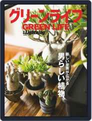 別冊Lightning  (別冊ライトニング) (Digital) Subscription June 17th, 2019 Issue