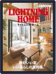 別冊Lightning  (別冊ライトニング) (Digital) Subscription March 4th, 2019 Issue