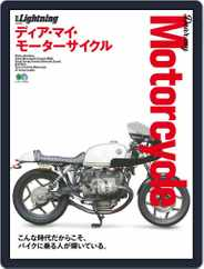 別冊Lightning  (別冊ライトニング) (Digital) Subscription February 1st, 2019 Issue