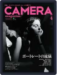 Camera Magazine カメラマガジン (Digital) Subscription April 2nd, 2014 Issue