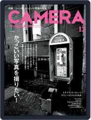 Camera Magazine カメラマガジン (Digital) Subscription December 2nd, 2013 Issue