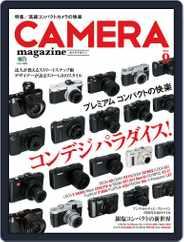 Camera Magazine カメラマガジン (Digital) Subscription September 3rd, 2013 Issue
