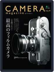 Camera Magazine カメラマガジン (Digital) Subscription May 16th, 2013 Issue