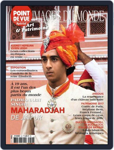 Images Du Monde August 1st, 2017 Digital Back Issue Cover