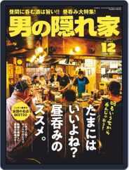 男の隠れ家 (Digital) Subscription October 27th, 2019 Issue