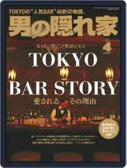 男の隠れ家 (Digital) Subscription February 27th, 2019 Issue