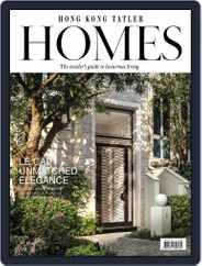 Hong Kong Tatler Homes (Digital) Subscription December 4th, 2017 Issue