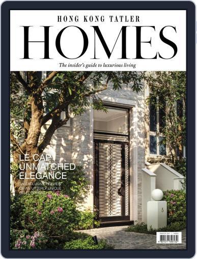 Hong Kong Tatler Homes December 4th, 2017 Digital Back Issue Cover