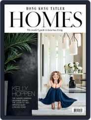 Hong Kong Tatler Homes (Digital) Subscription June 1st, 2016 Issue