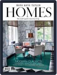 Hong Kong Tatler Homes (Digital) Subscription December 14th, 2015 Issue