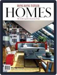 Hong Kong Tatler Homes (Digital) Subscription June 16th, 2015 Issue