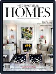 Hong Kong Tatler Homes (Digital) Subscription December 9th, 2014 Issue