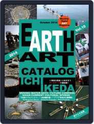 Earth Art Catalog  アースアートカタログ (Digital) Subscription October 30th, 2014 Issue