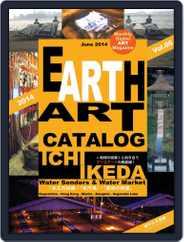 Earth Art Catalog  アースアートカタログ (Digital) Subscription June 29th, 2014 Issue