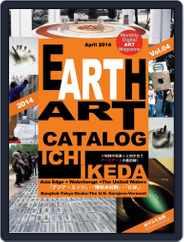 Earth Art Catalog  アースアートカタログ (Digital) Subscription April 29th, 2014 Issue
