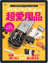 Flick!特別編集 (Digital) Subscription September 13th, 2018 Issue