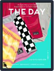 THE DAY (Digital) Subscription March 30th, 2018 Issue