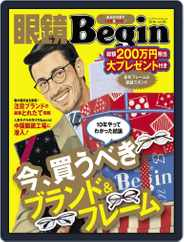 眼鏡begin-megane Begin (Digital) Subscription June 29th, 2016 Issue