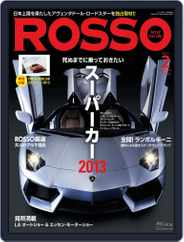 Rosso | ロッソ (Digital) Subscription January 21st, 2013 Issue