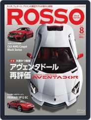 Rosso | ロッソ (Digital) Subscription June 27th, 2012 Issue