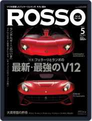 Rosso | ロッソ (Digital) Subscription April 9th, 2012 Issue
