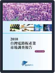 Tpca Publication (Digital) Subscription June 9th, 2011 Issue