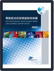 Tpca Publication (Digital) Subscription November 1st, 2010 Issue