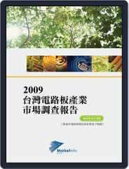 Tpca Publication (Digital) Subscription June 28th, 2010 Issue