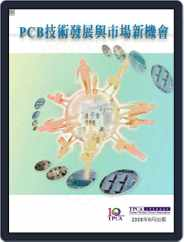 Tpca Publication (Digital) Subscription August 24th, 2008 Issue