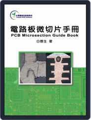 Tpca Publication (Digital) Subscription April 19th, 2007 Issue